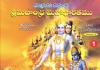 Andhra mahabharatam full Telugu PDF
