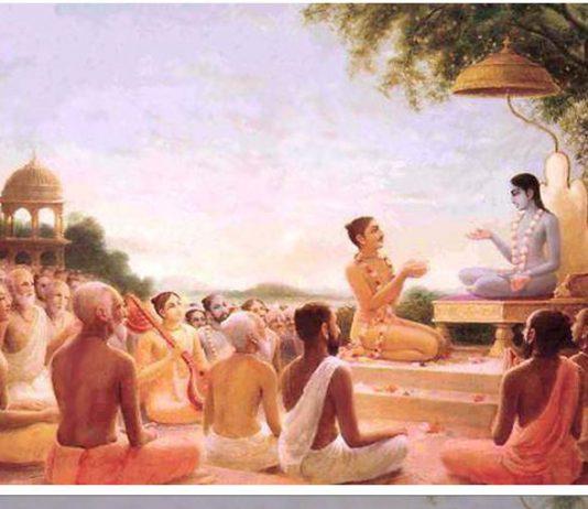 Bhagavatam Telugu by bammera potana part1