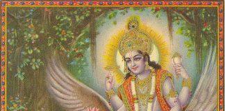 Potana Bhagavatam Telugu part2 Download PDF