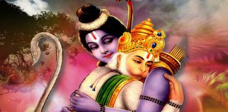 Ramayana Sudha Telugu PDF
