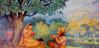 Vachana Ramayanam in Telugu PDF online