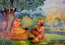 Sundarakandam Telugu pravachanam by Chaganti