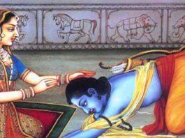 ayodhya kanda ramayanam Telugu PDF download