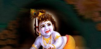 krishna leelalu Telugu PDF