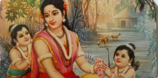 lava kusa Telugu kids story PDF
