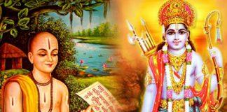 ram charit manas PDF Telugu book