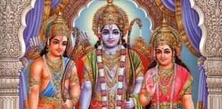 ramayana-rahasyam-Telugu PDF
