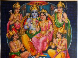 Shata shloki ramayana In Telugu E book online