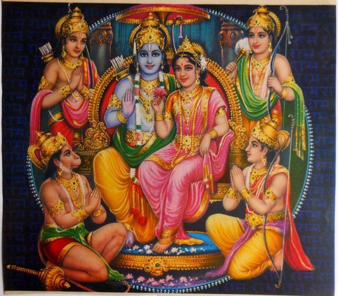 Shata shloki ramayana In Telugu E book online