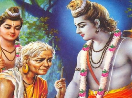 ramayanam for kids Telugu PDF online