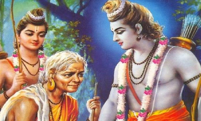 ramayanam for kids Telugu PDF online