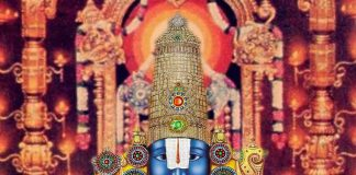 Annamayya SamKeerthana Telugu book online download