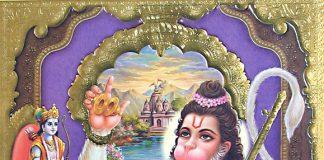 Bhakthi geethalu in telugu PDF