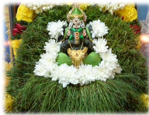 Durvaganapathi Vratham Telugu PDF online
