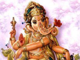 Ganapathi Stava Telugu PDF