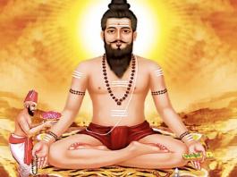 Kala jnana tawamu Telugu PDF Veerabrahmendra swami