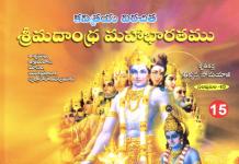 Download Mahabharatam in Telugu part 15 PDF