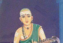Muttuswami Dikshitulu Krutulu Telugu PDF