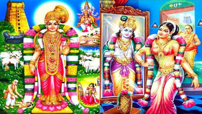 Thiruppavai Telugu keerthanalu PDF online