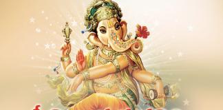 Durvaganapathi Vratham Telugu PDF