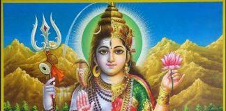 Ardhanareeswara stotram in telugu online