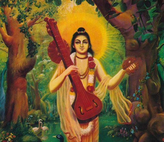 Bhagavannama Sankeerthana Telugu online