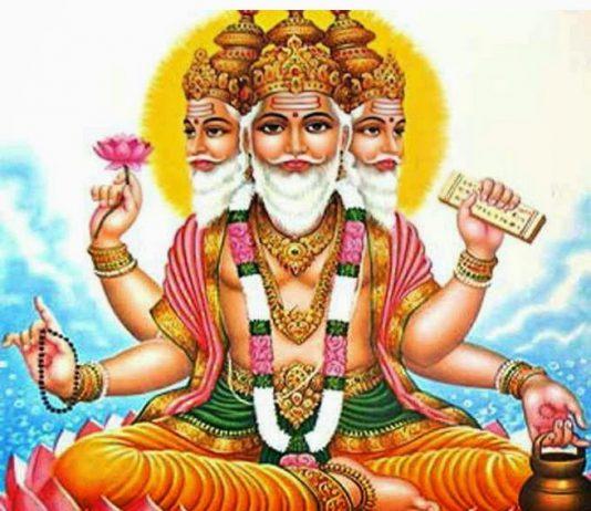 Brahma puranam in Telugu PDF
