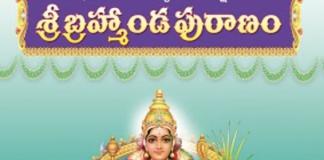 Tukaram gatha marathi
