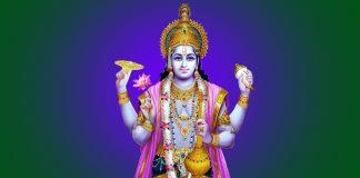 Download Madana dwadasi vratam Telugu PDF online