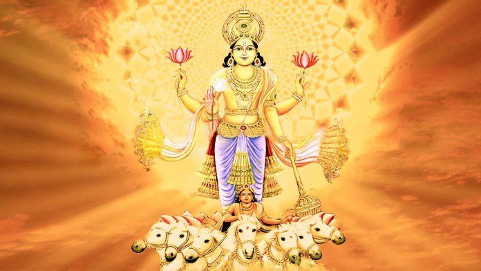 Maha Soura Mantra Patamu Telugu