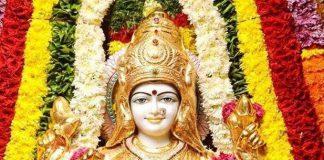 Shodasa Gowri Vratham in Telugu PDF Download