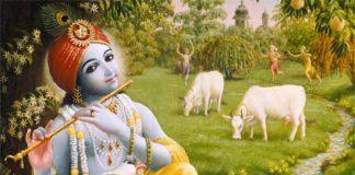 Viswa kalyana bhagavatam