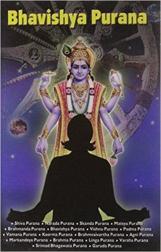 bhavishya puranam in telugu