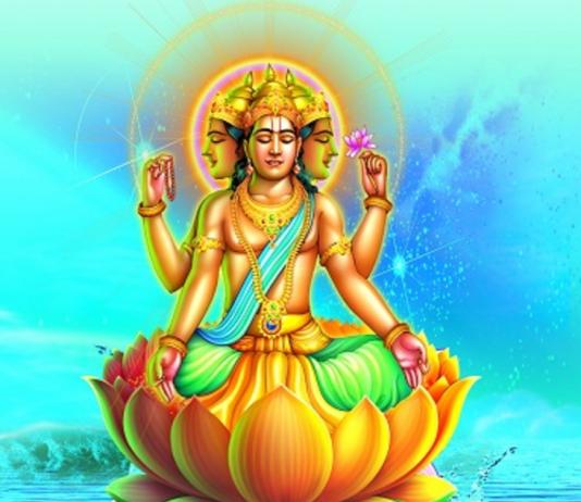 padma puranam Telugu PDF