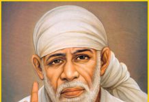 Sai satya vratham Telugu PDF