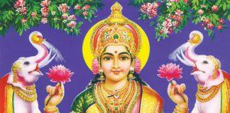 vaibhava lakshmi vrata pooja