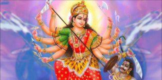 Sri Mahishasura Mardini Ashtotram Telugu