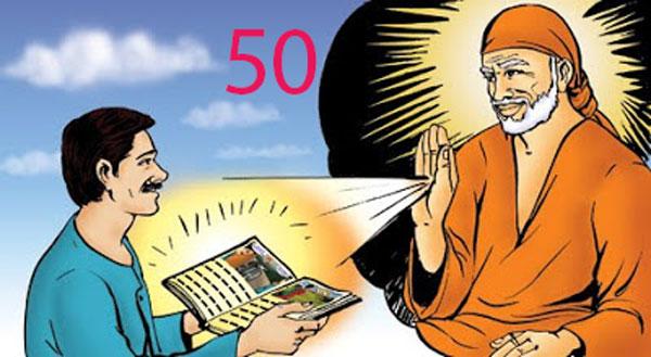 Sai Satcharitra Parayanam Telugu Book Chapter 50