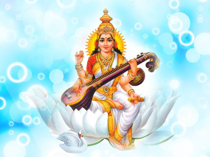 Saraswati Ashtotram
