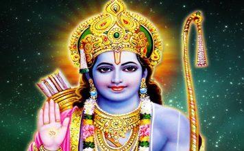Srirama Ashtotram Telugu PDF