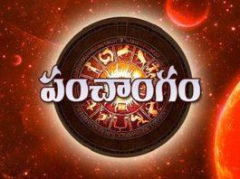 Telugu-Panchangam 2017-2018 PDF
