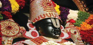 Venkateswara ashtottara shatanamavali Telugu PDF