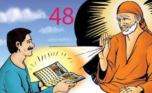 Sai Satcharitra Parayanam 48