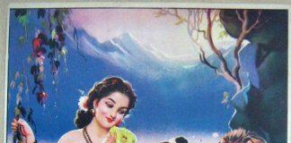 King bharata story in telugu