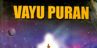 Vayu puranam Telugu PDF