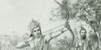 Story of arjuna Telugu