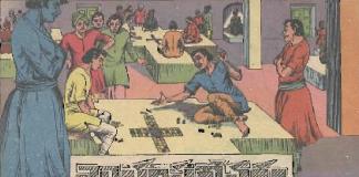 Maya sarovaram telugu serial