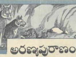 Chandamama kathaklu jungle book